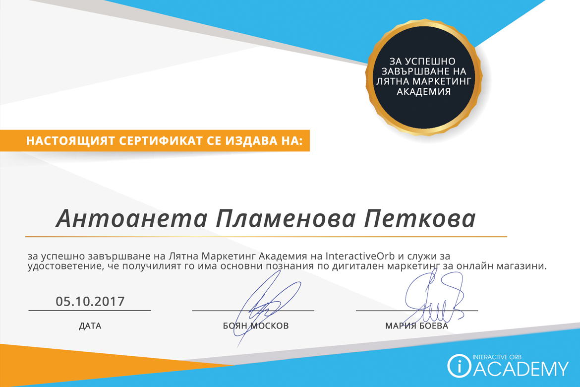 Certificate for digital marketing for e-commerce