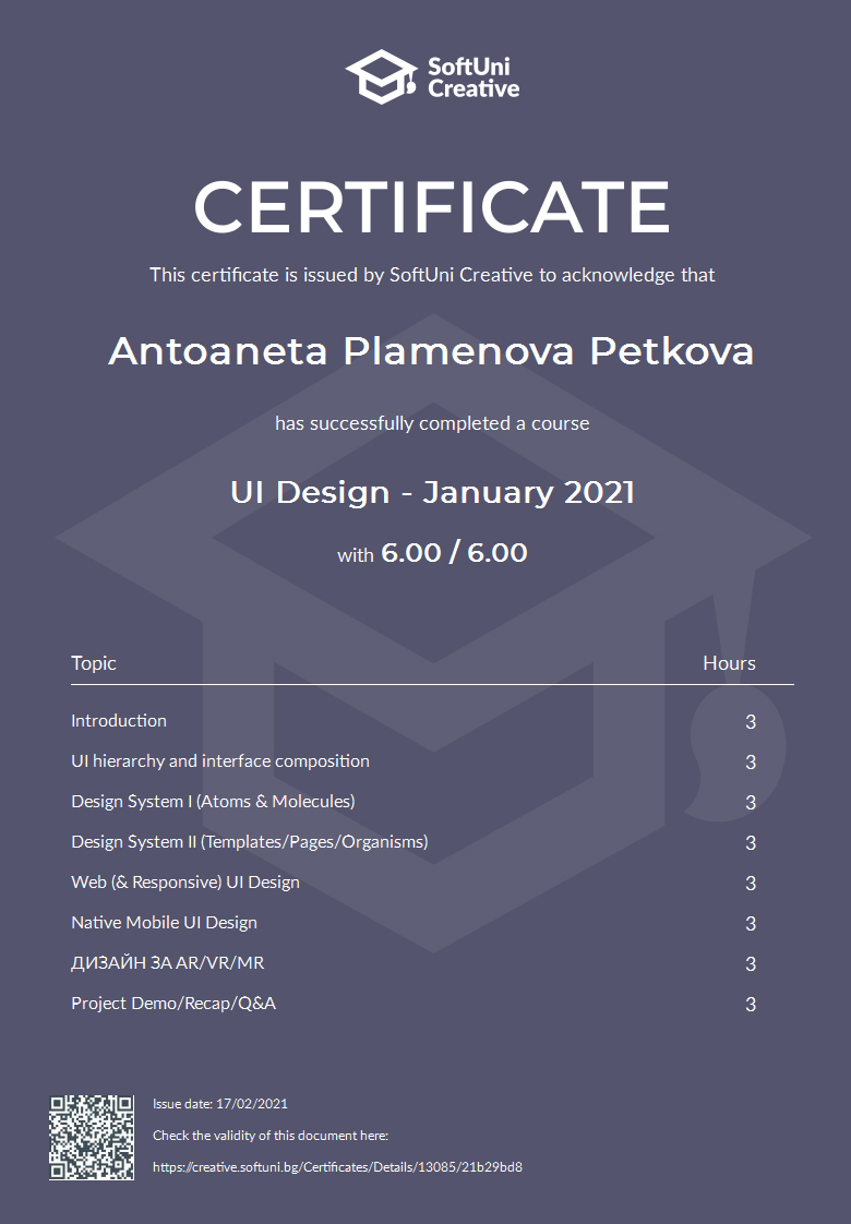 SoftUni Certificate for UI Design